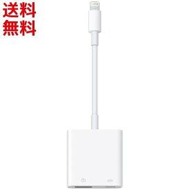 Apple純正 Lightning - USB 3カメラアダプタ (MKOW2AM/A) Lightning to USB 3 Camera Adapter ■