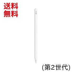 新品 Apple純正 アップルペンシル2 Apple Pencil 2 iPad Pro対応 第2世代 アップル純正 MU8F2J/A ■