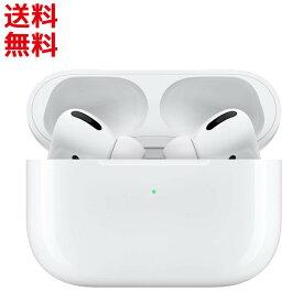 Apple純正 AirPods Pro [ MWP22J/A ] ブルートゥース エアポッドプロ ノイズキャンセリング カナル型 最新モデル 完全ワイヤレスイヤホン Bluetooth対応 マイク付き ■