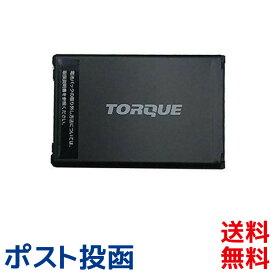 au 純正電池パック [KYV41UAA] 京セラ TORQUE G03用 [新品 エーユー 交換バッテリー] [ポスト投函] ■