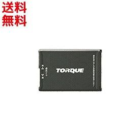 au 純正電池パック [KYV46UAA] 京セラ TORQUE G04用 [新品 エーユー 交換バッテリー] [ポスト投函] ■