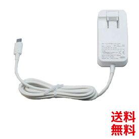 【純正充電器 0602PQA】TypeC共通ACアダプタ 02 USB Type-C用[USB PD対応][新品][au/エーユー]【スマホ】【ポスト投函】