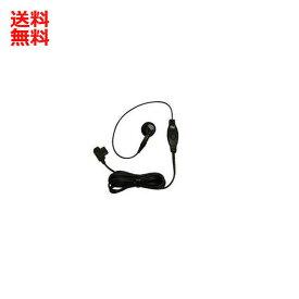 au純正 携帯電話専用平型スイッチ付きイヤホンマイク (0201QLA)