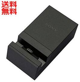 【ドコモ純正】Xperia Z4 SO-03G 卓上ホルダー SO25(ASO39273)
