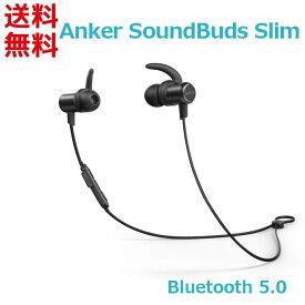 ワイヤレスイヤホン Anker カナル型 Bluetooth 5.0 SoundBuds Slim 10時間連続再生 マイク内蔵 iPhone アンドロイド ■