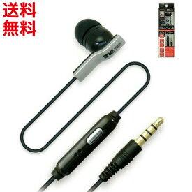 スマホ iPhone PC 片耳イヤホンマイク スイッチ付き モノラル イヤホンマイク T6116iBK