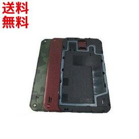 背面パネル 交換用 Galaxy S5 active SC-02G バックパネル バッテリーカバー バックカバー 互換品