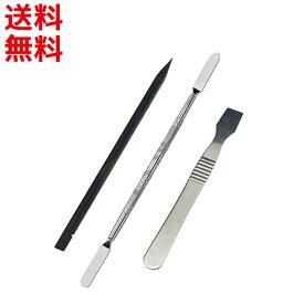 修理工具セット IPhone iPad スマホ ノートパソコン タブレット スパッジャー 3点