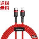 USB Type-C to Type-C ケーブル USB PD QC3.0 3A 1m ( スマホ MacBook Nintendo Switch 対応) Baseus