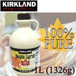 カナダ産 100% ピュア メープルシロップ 1326g カークランド100%PURE Maple Syrup KIRKLAND メイプル シロップ0970821