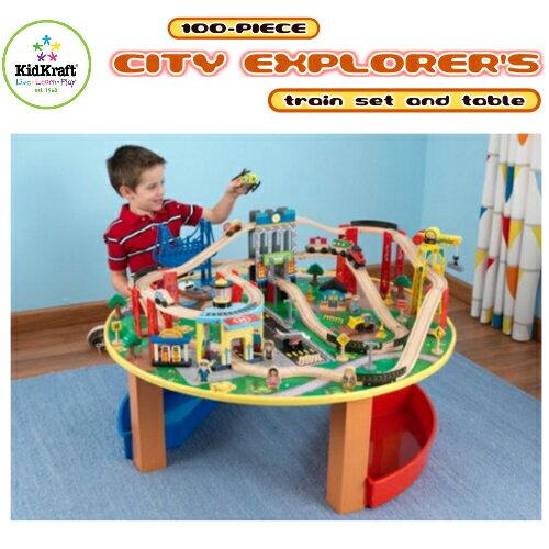 Kid Kraft Kidkraft Train Table City Trains U0026amp; Wooden Tables Set 100 P  Childrenu0027s Toys Toy Train Wooden Toys Large Train Table Set
