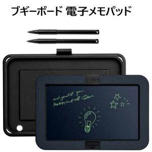 202011ブギーボード 電子メモパッドBOOGIE BOARD DASHBOARD E-WRITER取り外し可能なラバー製ケース大画面液晶 スタイラス2本付きマグネット内蔵 耐久性 防滴性【smtb-ms】1414375