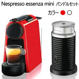 Nespresso essenza mini バンドルセットエッセンサ ミニ バンドルセット ルビーレッドD30-RE-A3B コーヒーメーカーネスプレッソ エアロチーノセット 2色 レッド ホワイトエアロチーノ3 AEROCCINO30017983