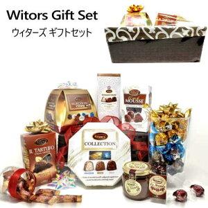 202010イタリアの名門 ウィターズ ギフトセット詰め合わせギフトセット 6種類Witors チョコレート プラリネスプレッドクリーム ブリキ缶トリュフフォンデンテクリスマス ギフト プレゼント02