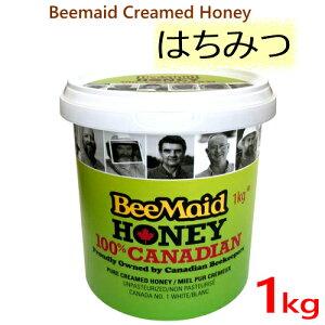 Beemaid Creamed Honey はちみつ1kg 蜂蜜 ハチミツビーメイド ハニー クリームハニー【smtb-ms】0012555