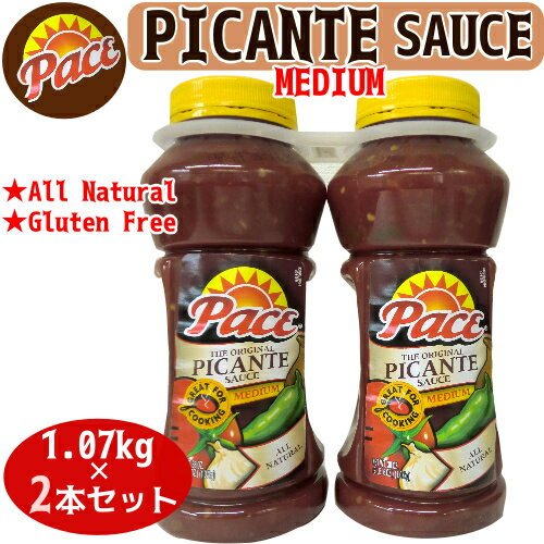 Pace Picanite Sauce Medium 1.07kg×2本セットピカンテソース ミディアム 中辛口 サルサソース【smtb-ms】0553648