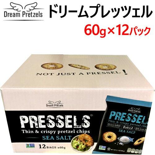 Dream Pretzelsドリーム クリスピー プレッツエル チップスシー ソルト味 SEA SALT 720g 60gx12袋大容量 お菓子 おつまみ【smtb-ms】0590537