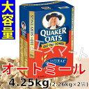 オールドファッション クウェーカー オートミール 4.52kg シリアル クェーカー QUAKER OATS オートミール クエーカー …