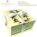 ミルクチョコレート 冷蔵発送HAWAII ハワイ ザ カハラ ホテル リゾートTHE KAHALA MILK CHOCOLATE COVERED MACADAMIA…