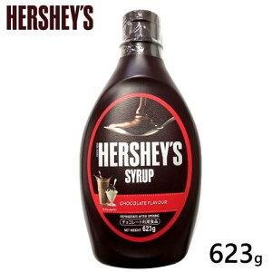 ハーシー チョコレート シロップ 1本 623gハーシーズ HERSHEY'S Chocolate Syrupチョコシロップ クレープ アイス チョコドリンク【smtb-ms】0503573