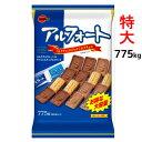 【冷蔵発送】大容量 ブルボン アルフォート 775gミルクチョコレート リッチミルクチョコレートお菓子 チョコ菓子BOURB…