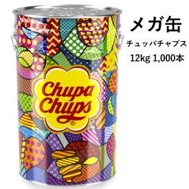 チュッパチャプス メガ缶 12kg 1,000本CHUPA CHUPS MEGA TIN 12kg 1,000PCバケツ缶 大容量 飴 アメホワイトデー【smtb-ms】015619