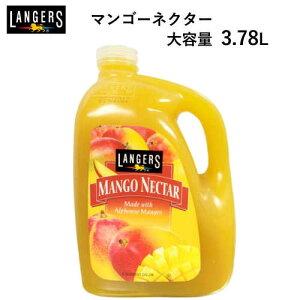 2020ランガース マンゴーネクター 3.78LLANGERS Mango Nectar 3.78Lマンゴー果汁20% 大容量アルフォンソマンゴー【smtb-ms】1055229