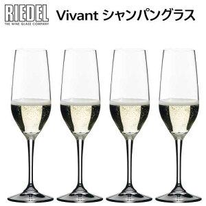 00202010RIEDEL シャンパングラス vivant 4個 290mlリーデル ヴィヴァント グラス ワイングラス コップ カップ 4脚 シャンパン0023624