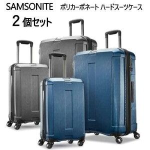 202011Samsonite 2個セットポリカーボネート ハードスーツケースサムソナイト 4輪 キャリーケースビジネスバッグ 出張 旅行21 & 27インチUSBポート付き【smtb-ms】1391777