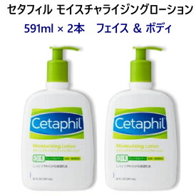 セタフィル モイスチャライジングローション保湿乳液 591mL ×2本 保湿 ミルクCetaphil フェイス ボディ 敏感肌 乾燥【smtb-ms】039188