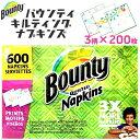 BOUNTY Napkins 600枚 3柄×200枚バウンティ キルティング ナプキン紙ナプキン ペーパータオル【smtb-ms】cos-0569098
