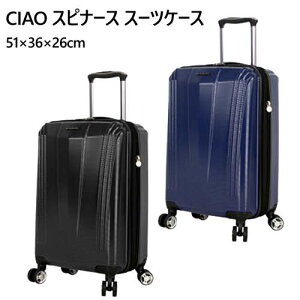 CIAO スピナー スーツケース キャリーバックチャオキャリー 4輪タイプ 43Lサイズ 51 x 36 x 26cm ポリカーボネート製ハード 容量拡張機能 20インチ 014656