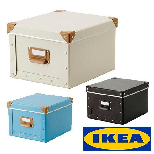 【訳アリ】IKEA FJALLA ふた付き 収納ボックス ケースイケア フィェラ 組立て 収納ケース 22x27x16cm ブルー ブラウン オフホワイト整理 書類 コンパクト 箱【smtb-ms】30291998 70292000 30292002