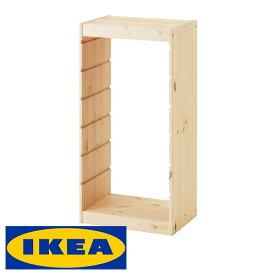 IKEA TROFAST 収納 縦型 フレーム イケア トロファスト 44x91cm パイン材 ラック 棚 キャビネット 収納ボックス【smtb-ms】90308694