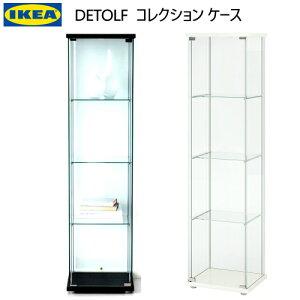 IKEA DETOLF ガラス扉 キャビネット コレクション ディスプレイイケア デトルフ ガラス 棚 43x37x163cm ブラックブラウン ホワイトリビング フィギュア グラスウェア ライトアップコレクションケ