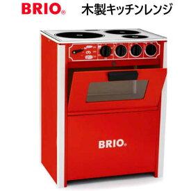 ブリオ 木製キッチンレンジBrio おもちゃ おままごと Kitchen Stove 3歳以上 31335【smtb-ms】024239