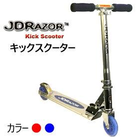 JDRAZOR MS-102C キックスクーターキックボード 折り畳み キックスケーターレッド ブルー 6歳以上【smtb-ms】0012018