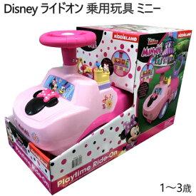 Disney Minnie Playtime Ride-OnDisney プレイタイム ライドオンミニー 乗用玩具 ミニーマウス対象年齢 1〜3歳 乗り物 4輪車 車 カー【smtb-ms】0015904-min