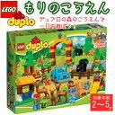 LEGO duplo もりのこうえんレゴ デュプロの森 ブロック 知育玩具【smtb-ms】0585734