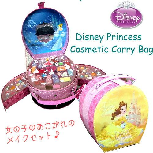 丸型 Disney Princess Cosmetic Carry Bagディズニープリンセス コスメティック キャリーバッグ【smtb-ms】0589438