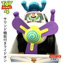 Disney サウンド機能付き ライドオンActivity Plane Ride-On Buzz Lightyearバズ・ライトイヤー トイ・ストーリー4デ…