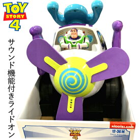 2020Disney サウンド機能付き ライドオンActivity Plane Ride-On Buzz Lightyearバズ・ライトイヤー トイ・ストーリー4ディズニー Toy Story KIDDIELANDアクティビティ プレーン ライドオン 乗用玩具キッズ 飛行機 おもちゃ【smtb-ms】2059808