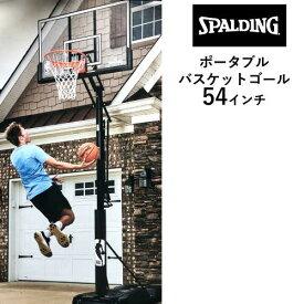 SPALDING PORTABLE Basketball System 54スポルディング ポータブル バスケットゴールNBA 6A765T137.1cm 54インチ バックボード【smtb-ms】cos-26A765T1330892