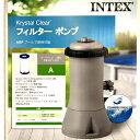INTEX インテックス フィルターポンプ 28637J循環ポンプ プール 浄化ポンプフィルターポンプ 浄化装置フィルターカー…