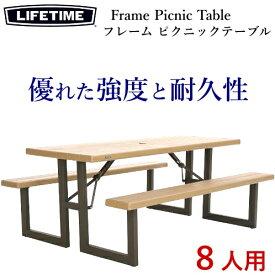 LIFETIME Frame Picnic Table 6-Footフレーム ピクニックテーブル ライフタイム折りたたみ 防水 テーブル 大型 6人 〜 8人一体型テーブル チェア パラソルホール【smtb-ms】0470410