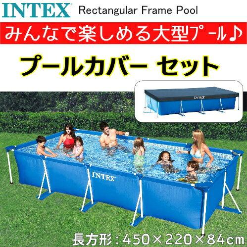 【特別価格 予約販売受付中】5月下旬入荷予定【カバー付き】 4.5m INTEX インテックス Rectangular Frame Poolレクタングラ フレームプール 長方形 プール 大型 家庭用【smtb-ms】0591793