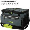 TITAN DEEP FREEZE ジッパーレス クーラーバッグZIPPERLESS COOLER350ml缶 48缶 クーラーボックスアウトドア キャンプ…