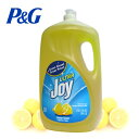 P&G ウルトラ ジョイ 大容量2.66L 食器用洗剤 Ultla Joy キッチン 台所 食器 調理器具 洗剤 業務用 大容量 レモン 弱…