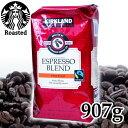 カークランド スターバックス エスプレッソブレンドコーヒー豆 大容量 907gスターバックスコーヒー エスプレッソ豆タ…
