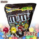 【クール便】m&m's エムアンドエムズ ミルクチョコレート プレーン 1587.6g M&M's チョコレート エムアンドエムズチョコ チョコレート 食品 お...